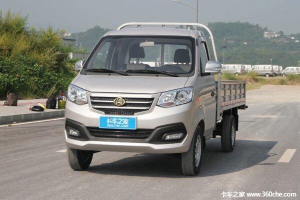 仅售4.58万东莞长安新豹T3微卡促销中