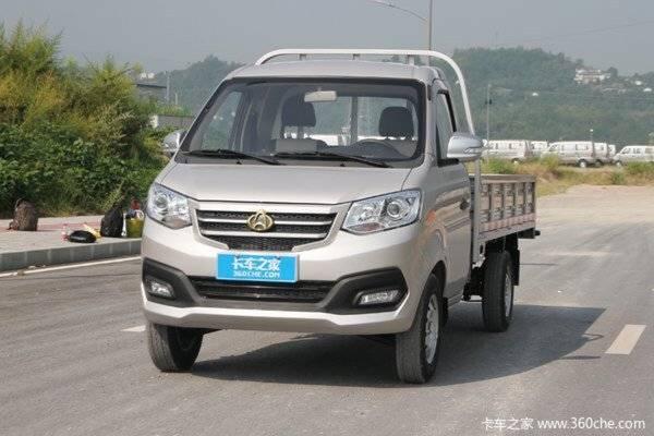 东莞市志鸿汽车销售有限公司