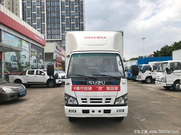 直降1.73万广州五十铃600P货车促销中
