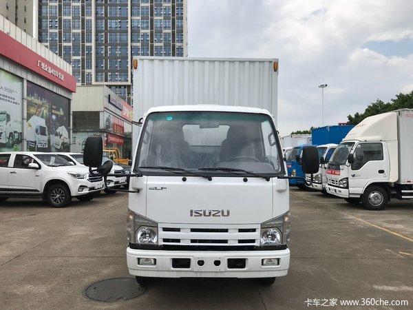 直降1.09万广州五十铃100P货车促销中