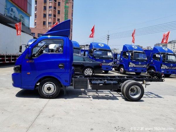 新车发布广州途逸载货车仅售5.58万元
