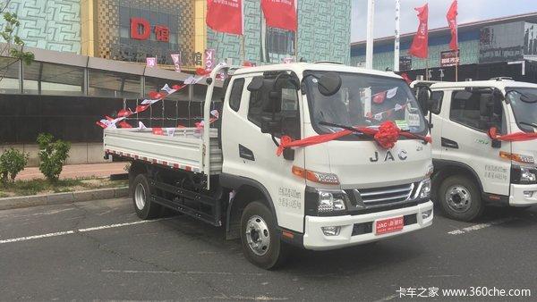 仅售8.7万元哈尔滨骏铃V6载货车促销