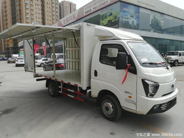 仅售5.2万元兰州缔途GX载货车促销中