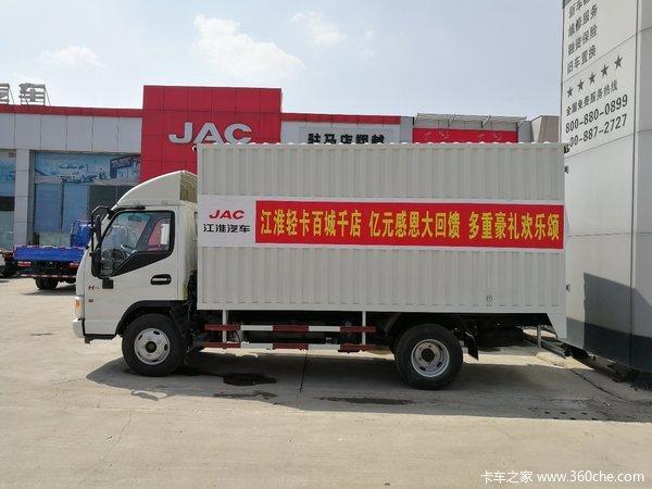 仅售8万元驻马店康铃H3载货车促销中