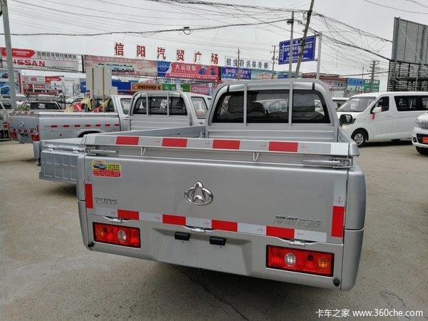 仅售5.49万元信阳神骐F30皮卡促销中
