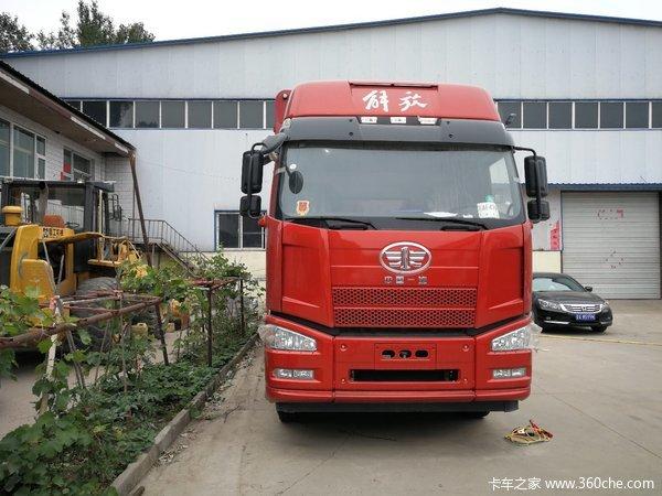 直降0.2万元晋中解放J6P载货车促销中
