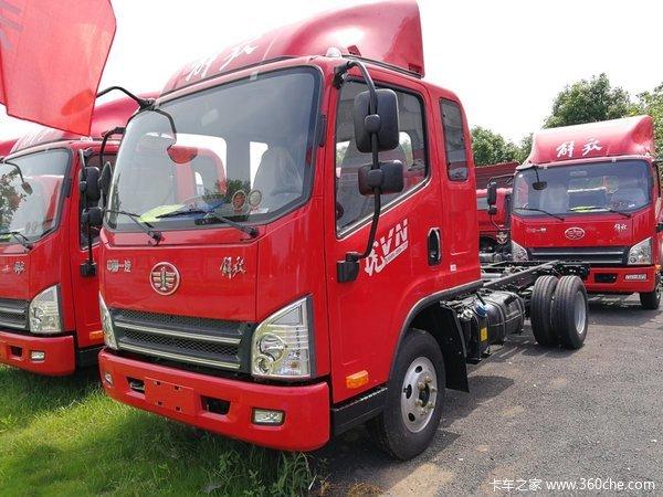 直降0.4万元常德解放VN载货车促销中