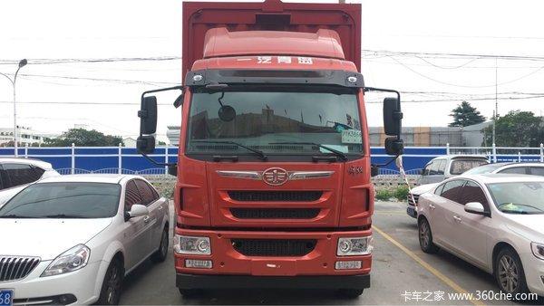 直降3千上海青岛解放7.7米厢车抢购中
