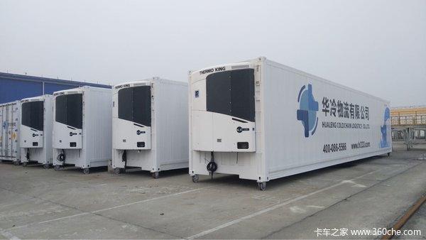 配45英尺冷藏集装箱无锡创虎牵引降5千