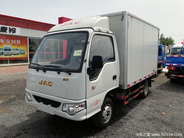 新车优惠唐山康铃X1载货车仅售4万元
