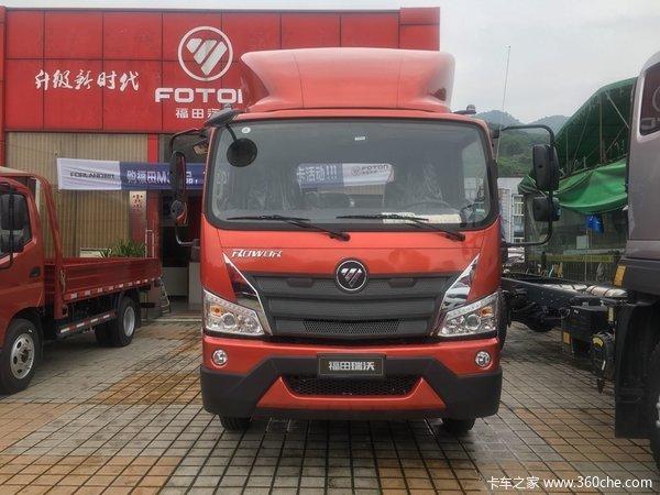 直降0.3万元重庆瑞沃ES3载货车促销中