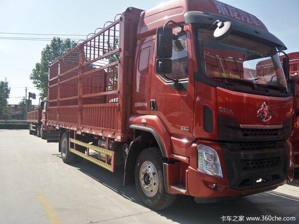 冲刺销量济南乘龙H5载货车仅售17万元