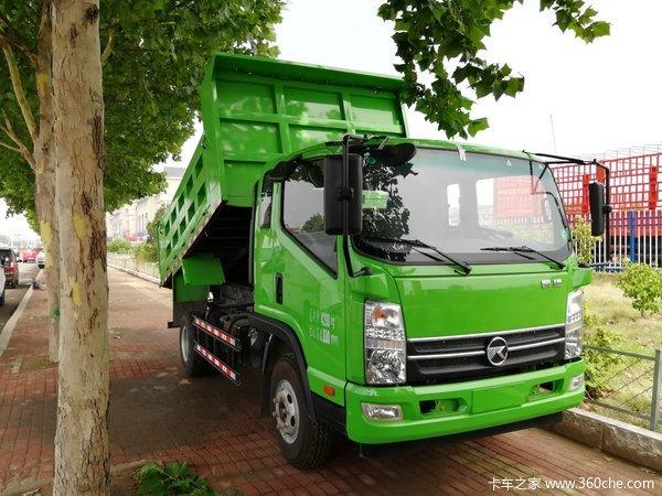 新车优惠唐山凯捷HM自卸车仅售10.9万