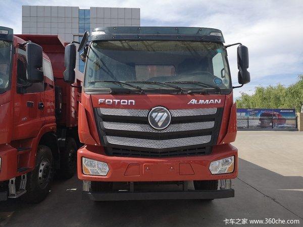 新车优惠鄂尔多斯ETX自卸车仅售41万元