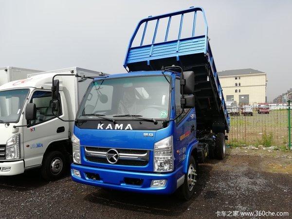 新车优惠唐山福运来自卸车仅售7.6万