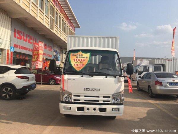 回馈用户惠州五十铃100P货车钜惠0.8万