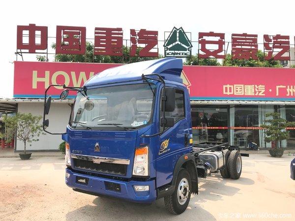 厂家促销广州悍将德威3.0直降0.7万元