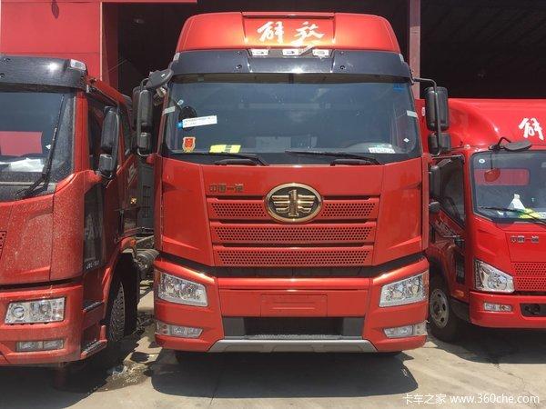 六月特惠上海一汽解放J6P牵引售35.5万