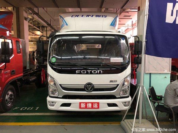 新车促销遵义奥铃新捷运现售9.88万