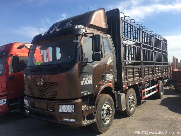 直降0.7万元乌市解放J6L载货车促销中