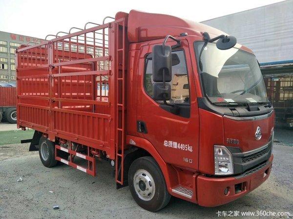 直降0.5万元嘉兴乘龙L3载货车促销中