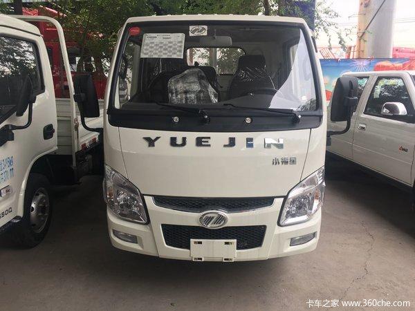 直降0.28万乌市小福星S载货车促销中