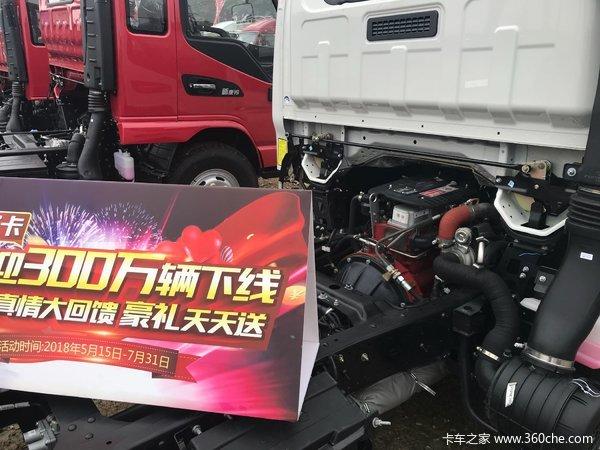 直降0.42万元怀化康铃H5载货车促销中