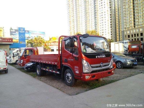 仅售10.8万太原奥铃捷运载货车促销中