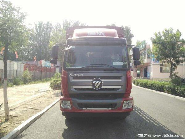 直降0.7万太原福田瑞沃Q5载货车促销中