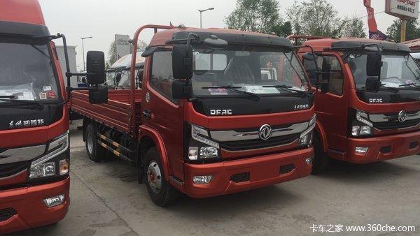 仅售10.78万元哈尔滨凯普特载货车促销