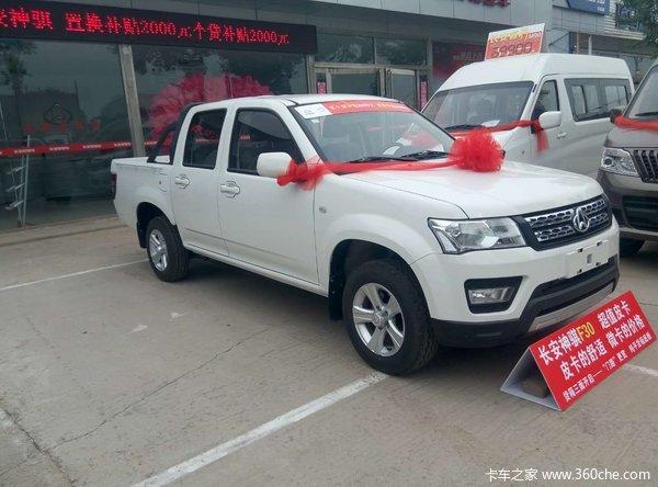新车促销忻州神骐F30皮卡现售5.59万元