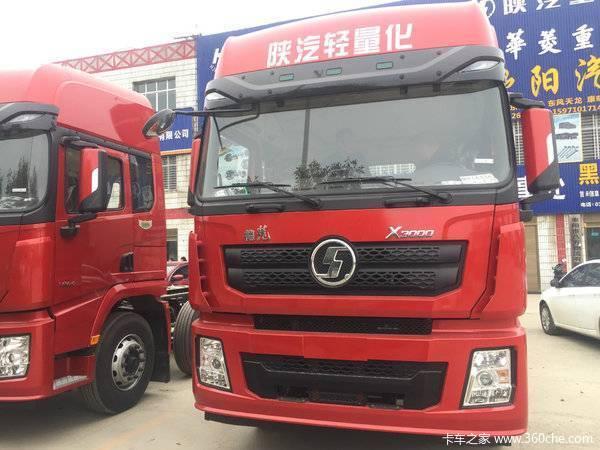 现车抢购襄阳德龙X3000绿通版载货车