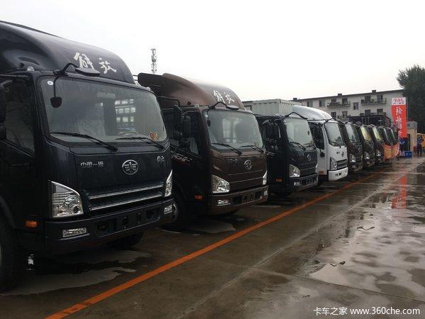 仅售12.3万元长春麟V载货车优惠促销中