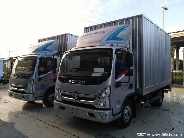 冲刺销量广州奥铃CTS载货车仅10.98万