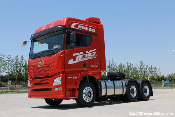 仅售34.8万元海口解放JH6牵引车促销中