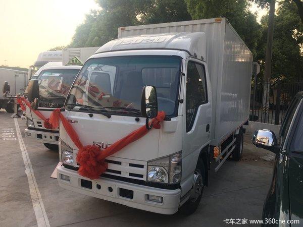 直降2万上海庆铃100P厢车火热促销中