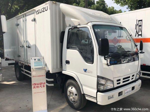 夏季促销上海大昌行庆铃汽车直降1万