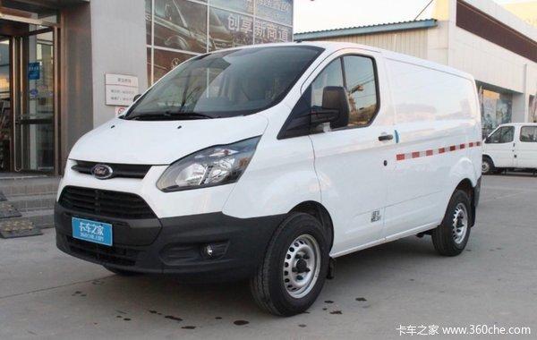 仅售12.48万上海新全顺封闭货车促销
