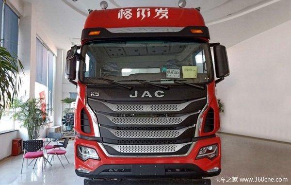 仅售22.8万上海格尔发K5牵引车促销中