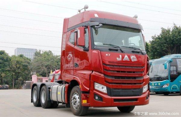 直降2.0万元上海格尔发K7牵引车促销中