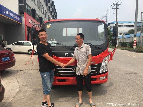 全新开始上海四川现代致道300M成功交车