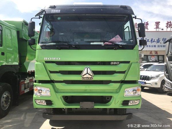 仅售37.5万元大同HOWO-7自卸车促销中