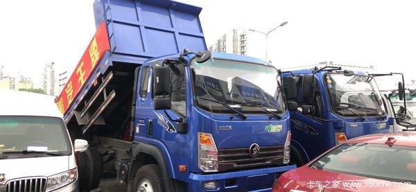 仅售13.5万元上海王牌7系自卸车促销中