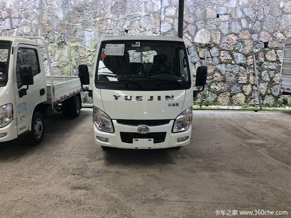 新车促销贵阳小福星S载货车现售6.08万