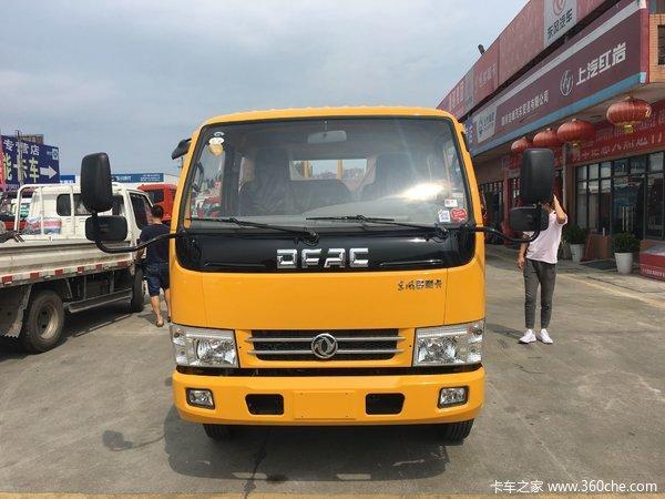 直降0.2万元成都多利卡D6载货车促销中