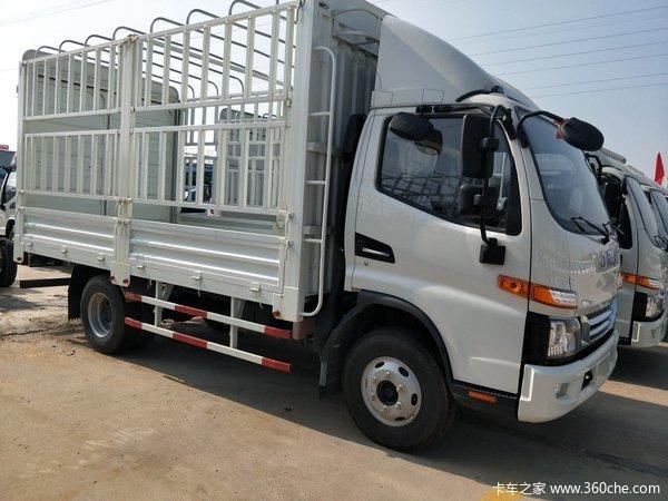 直降0.2万元郑州骏铃V6载货车促销中