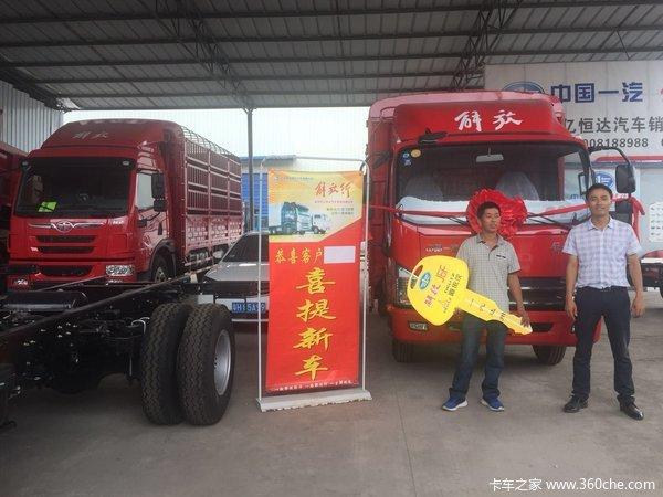 达州源金汽贸城虎Vn载货车成功交付客户