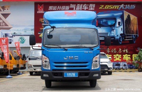 仅售9.48万上海凯运升级版载货车促销