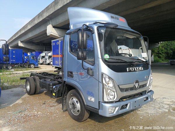 新车优惠中山奥铃速运载货车仅售9万元