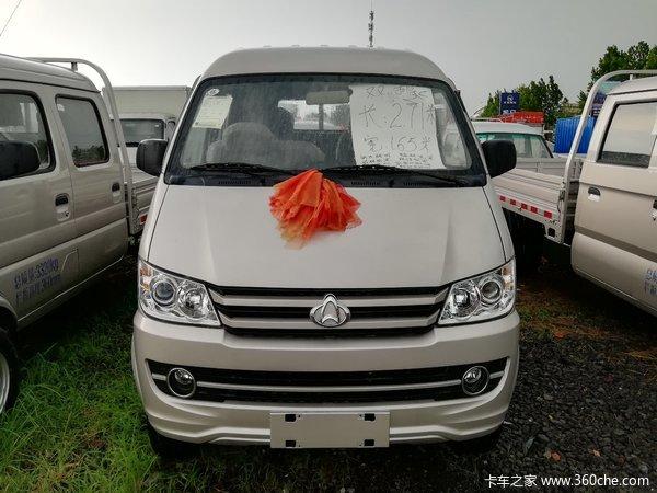 新车优惠唐山新豹载货车仅售4.5万元